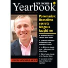 NIC Yearbook 132 - HARDCOVER EDITION