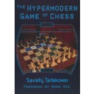 SHOPWORN - The Hypermodern Game of Chess