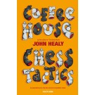 CLEARANCE - CoffeeHouse Chess Tactics