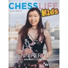 Chess Life For Kids Magazine - June 2019 Issue