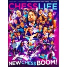 Chess Life Magazine - August 2020 Issue