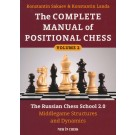 The Complete Manual of Positional Chess - Volume 2