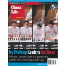 CLEARANCE - Chess Life Magazine - November 2014 Issue