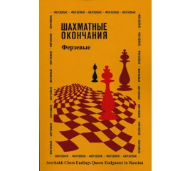 New in Chess Yearbook 42