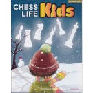 CLEARANCE - Chess Life For Kids Magazine - December 2017 Issue