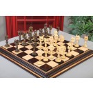 """The Lion Series Chess Pieces - 4"""" King"""